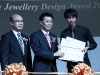Singapore Jewellery Design Award 2012
