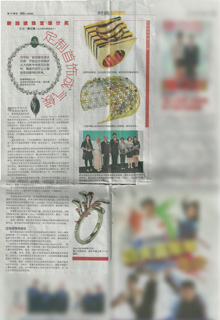 Singapore International Jewellery Show 2011 article ZBNow